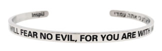 I Will Fear No Evil, for You are with Me Inspirational Stackable Cuff Bangle Bracelet for Women - Hebrew English