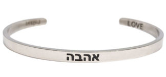 AHAVA Stackable Cuff Bangle Bracelet for Women - Love in Hebrew